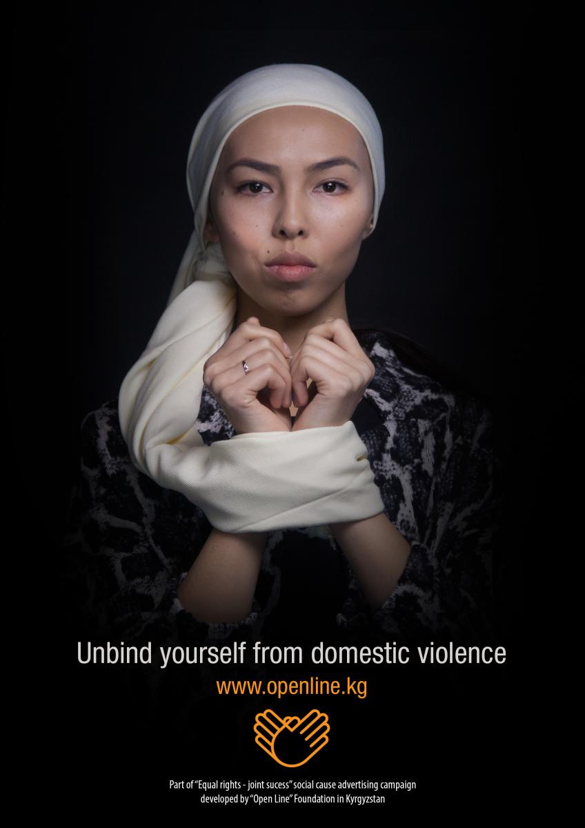 "Poster for ""Unbind Yourself"" - a social cause marketing campaign in Kyrgyzstan"